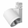 Modena Tracklight for 24W Tecoh MHx (White)